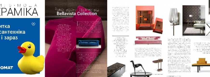 BELLAVISTA COLLECTION PROFILE FEATURE IN CERAMICS, STYLE & FASHION // UKRAINE
