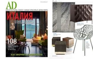 STRAPP SIDE TABLES FEATURED IN AD // RUSSIA