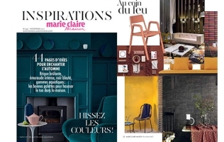 ALEXANDRA PR – ARTHUR FEATURED IN INSPIRATIONS MARIE CLAIRE MAISON // FRANCE