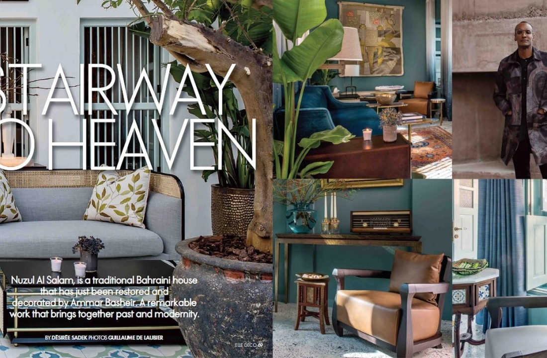 Bellavista Collection featured on Elle Decoration Middle East – Project by Ammar Basheir